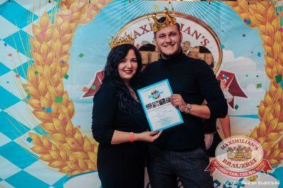 Закрытие 205-го фестиваля живого пива «Октоберфест-2015». Специальный гость — группа «Fruktы», 3 октября 2015 - Ресторан «Максимилианс» Челябинск - 01