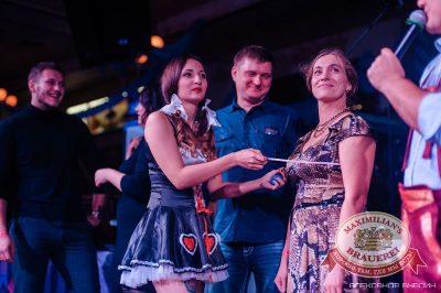 Закрытие 205-го фестиваля живого пива «Октоберфест-2015». Специальный гость — группа «Fruktы», 3 октября 2015 - Ресторан «Максимилианс» Челябинск - 05