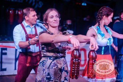 Закрытие 205-го фестиваля живого пива «Октоберфест-2015». Специальный гость — группа «Fruktы», 3 октября 2015 - Ресторан «Максимилианс» Челябинск - 10