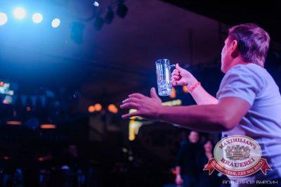 Закрытие 205-го фестиваля живого пива «Октоберфест-2015». Специальный гость — группа «Fruktы», 3 октября 2015 - Ресторан «Максимилианс» Челябинск - 12