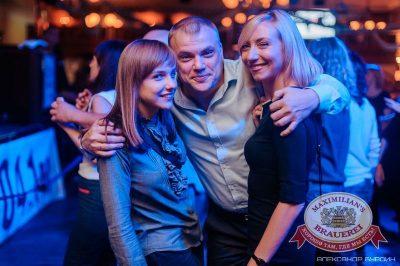 Закрытие 205-го фестиваля живого пива «Октоберфест-2015». Специальный гость — группа «Fruktы», 3 октября 2015 - Ресторан «Максимилианс» Челябинск - 27