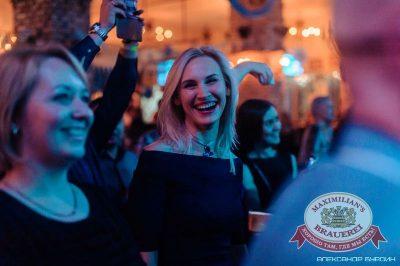 Закрытие 205-го фестиваля живого пива «Октоберфест-2015». Специальный гость — группа «Fruktы», 3 октября 2015 - Ресторан «Максимилианс» Челябинск - 29