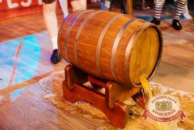 Открытие 204-го фестиваля живого пива «Октоберфест», 19 сентября 2014 - Ресторан «Максимилианс» Челябинск - 01