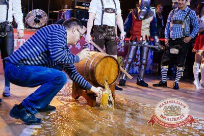 Открытие 204-го фестиваля живого пива «Октоберфест», 19 сентября 2014 - Ресторан «Максимилианс» Челябинск - 02