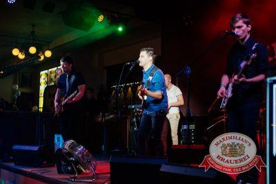 Открытие 204-го фестиваля живого пива «Октоберфест», 19 сентября 2014 - Ресторан «Максимилианс» Челябинск - 03