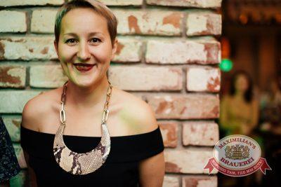 Открытие 204-го фестиваля живого пива «Октоберфест», 19 сентября 2014 - Ресторан «Максимилианс» Челябинск - 04