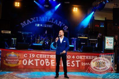 Открытие 204-го фестиваля живого пива «Октоберфест», 19 сентября 2014 - Ресторан «Максимилианс» Челябинск - 08