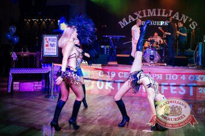Открытие 204-го фестиваля живого пива «Октоберфест», 19 сентября 2014 - Ресторан «Максимилианс» Челябинск - 09