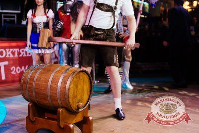 Открытие 204-го фестиваля живого пива «Октоберфест», 19 сентября 2014 - Ресторан «Максимилианс» Челябинск - 10