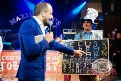Открытие 204-го фестиваля живого пива «Октоберфест», 19 сентября 2014 - Ресторан «Максимилианс» Челябинск - 14