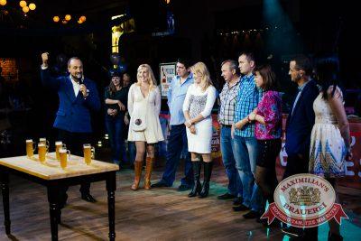 Открытие 204-го фестиваля живого пива «Октоберфест», 19 сентября 2014 - Ресторан «Максимилианс» Челябинск - 15