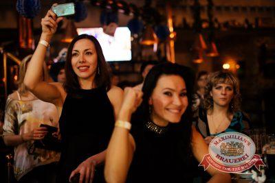 Открытие 204-го фестиваля живого пива «Октоберфест», 19 сентября 2014 - Ресторан «Максимилианс» Челябинск - 18