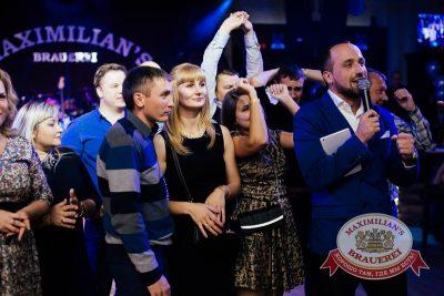 Открытие 204-го фестиваля живого пива «Октоберфест», 19 сентября 2014 - Ресторан «Максимилианс» Челябинск - 19