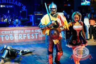 Открытие 204-го фестиваля живого пива «Октоберфест», 19 сентября 2014 - Ресторан «Максимилианс» Челябинск - 21