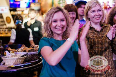 Открытие 204-го фестиваля живого пива «Октоберфест», 19 сентября 2014 - Ресторан «Максимилианс» Челябинск - 22