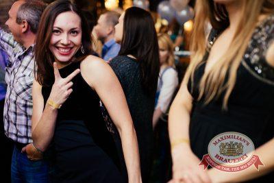 Открытие 204-го фестиваля живого пива «Октоберфест», 19 сентября 2014 - Ресторан «Максимилианс» Челябинск - 25