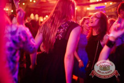 Открытие 204-го фестиваля живого пива «Октоберфест», 19 сентября 2014 - Ресторан «Максимилианс» Челябинск - 29