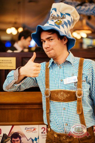 Открытие 204-го фестиваля живого пива «Октоберфест», 19 сентября 2014 - Ресторан «Максимилианс» Челябинск - 30