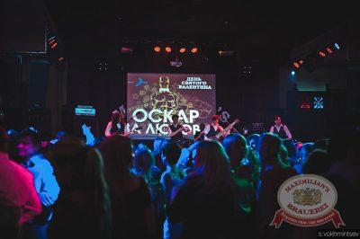 Оскар за любовь, 14 февраля 2014 - Ресторан «Максимилианс» Челябинск - 02