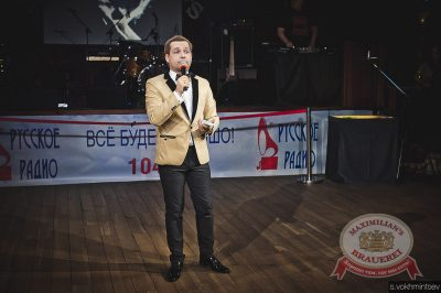 Оскар за любовь, 14 февраля 2014 - Ресторан «Максимилианс» Челябинск - 03