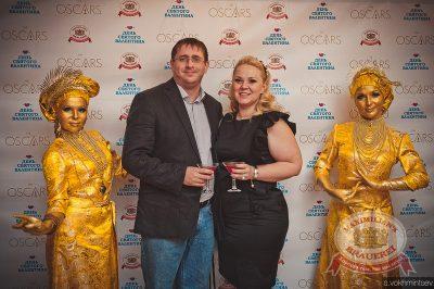 Оскар за любовь, 14 февраля 2014 - Ресторан «Максимилианс» Челябинск - 04