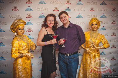 Оскар за любовь, 14 февраля 2014 - Ресторан «Максимилианс» Челябинск - 05