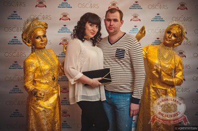 Оскар за любовь, 14 февраля 2014 - Ресторан «Максимилианс» Челябинск - 06