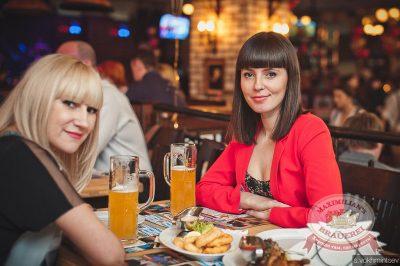 Оскар за любовь, 14 февраля 2014 - Ресторан «Максимилианс» Челябинск - 08