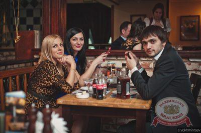 Оскар за любовь, 14 февраля 2014 - Ресторан «Максимилианс» Челябинск - 09
