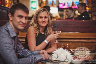 Оскар за любовь, 14 февраля 2014 - Ресторан «Максимилианс» Челябинск - 10