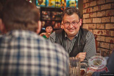Оскар за любовь, 14 февраля 2014 - Ресторан «Максимилианс» Челябинск - 12