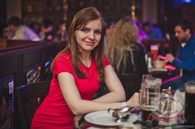 Оскар за любовь, 14 февраля 2014 - Ресторан «Максимилианс» Челябинск - 14