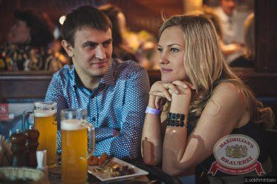 Оскар за любовь, 14 февраля 2014 - Ресторан «Максимилианс» Челябинск - 16