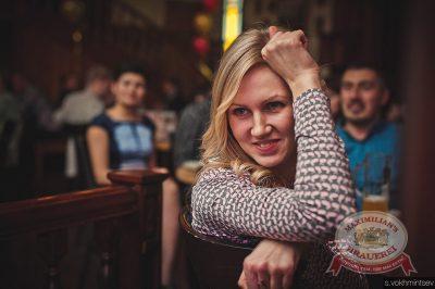 Оскар за любовь, 14 февраля 2014 - Ресторан «Максимилианс» Челябинск - 18