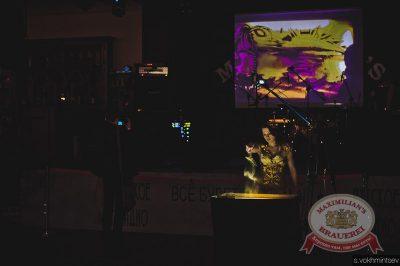 Оскар за любовь, 14 февраля 2014 - Ресторан «Максимилианс» Челябинск - 20