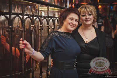 Оскар за любовь, 14 февраля 2014 - Ресторан «Максимилианс» Челябинск - 22
