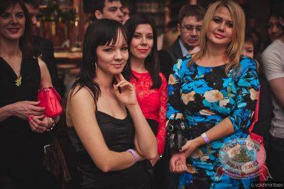Оскар за любовь, 14 февраля 2014 - Ресторан «Максимилианс» Челябинск - 26