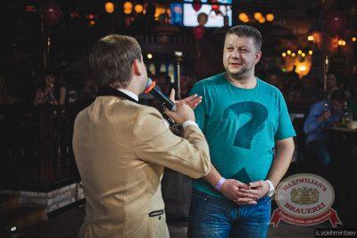 Оскар за любовь, 14 февраля 2014 - Ресторан «Максимилианс» Челябинск - 29