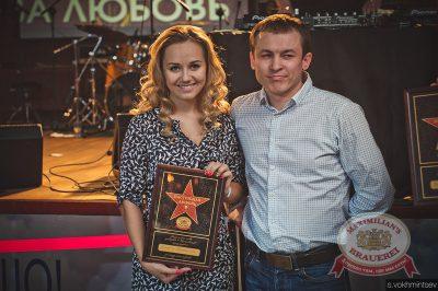 Оскар за любовь, 14 февраля 2014 - Ресторан «Максимилианс» Челябинск - 30