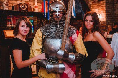 Открытие фестиваля «Октоберфест», 20 сентября 2013 - Ресторан «Максимилианс» Челябинск - 01