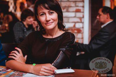 Открытие фестиваля «Октоберфест», 20 сентября 2013 - Ресторан «Максимилианс» Челябинск - 10
