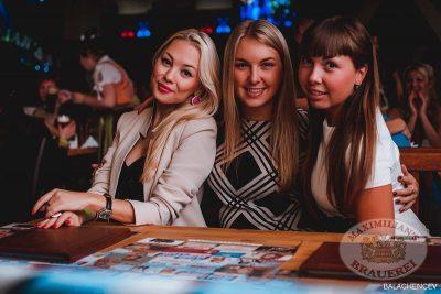 Открытие фестиваля «Октоберфест», 20 сентября 2013 - Ресторан «Максимилианс» Челябинск - 27