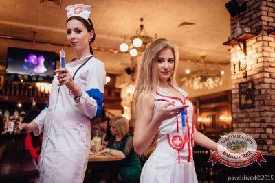 Оздоровительные вечеринки в «Максимилианс», 3 января 2015 - Ресторан «Максимилианс» Челябинск - 01