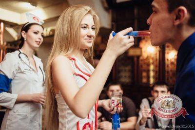 Оздоровительные вечеринки в «Максимилианс», 3 января 2015 - Ресторан «Максимилианс» Челябинск - 04