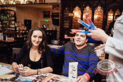 Оздоровительные вечеринки в «Максимилианс», 3 января 2015 - Ресторан «Максимилианс» Челябинск - 07