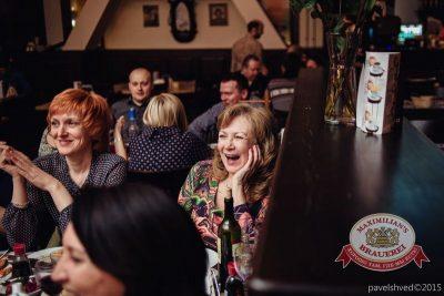 Оздоровительные вечеринки в «Максимилианс», 3 января 2015 - Ресторан «Максимилианс» Челябинск - 12