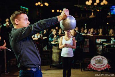 Оздоровительные вечеринки в «Максимилианс», 3 января 2015 - Ресторан «Максимилианс» Челябинск - 18