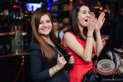 Оздоровительные вечеринки в «Максимилианс», 3 января 2015 - Ресторан «Максимилианс» Челябинск - 19