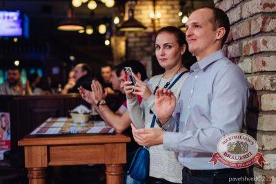 Оздоровительные вечеринки в «Максимилианс», 3 января 2015 - Ресторан «Максимилианс» Челябинск - 24