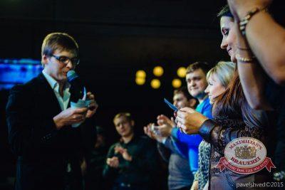 Оздоровительные вечеринки в «Максимилианс», 3 января 2015 - Ресторан «Максимилианс» Челябинск - 25